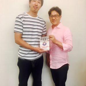 onishi_book2 (1)